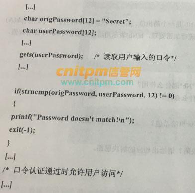 信息安全工程师案例分析每日一练试题(2020/7/22)
